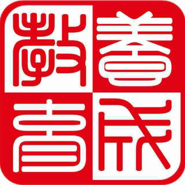 唐山市南堡开发区养成教育培训学校