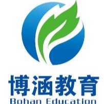 唐山市博涵教育科技有限公司