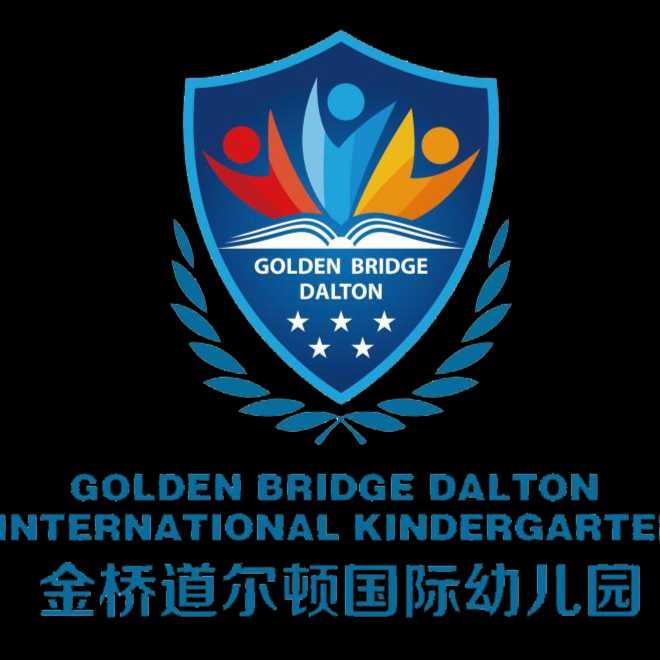 金桥道尔顿国际幼儿园,双语国际幼儿园