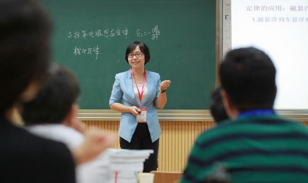 河北省高等学校教师资格认定办法